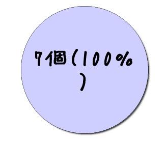 1227z8.jpg
