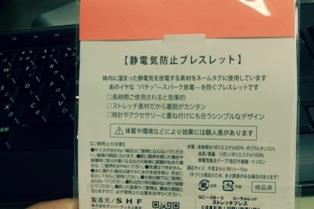 20141010092121850.jpg