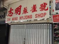 H shopping 4