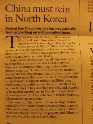 News Nov 23-2