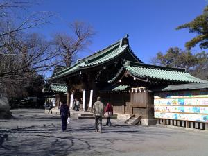 Mishima Shrine 1