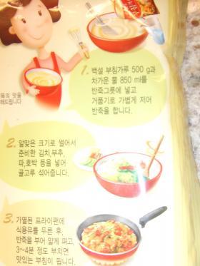 Dinner Feb 15 2011-3