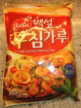 Dinner Feb 15 2011-2
