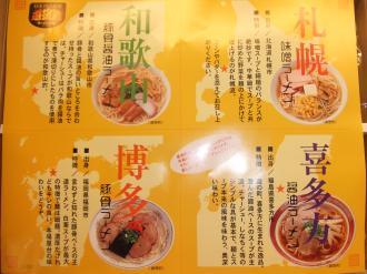 Dinner Feb 24 2011-1