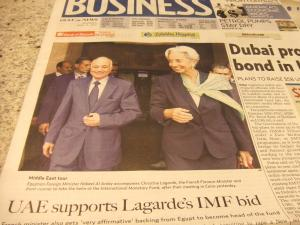 IMF UAE