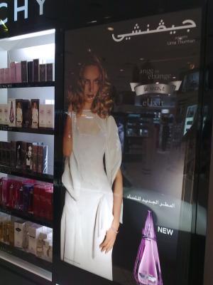 Purfum+Shopping+003_convert_20110810131132.jpg