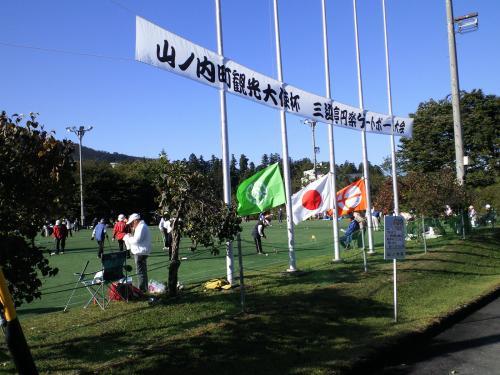 山ノ内町観光大使杯 三遊亭円楽ゲートボール大会(26.10.7)