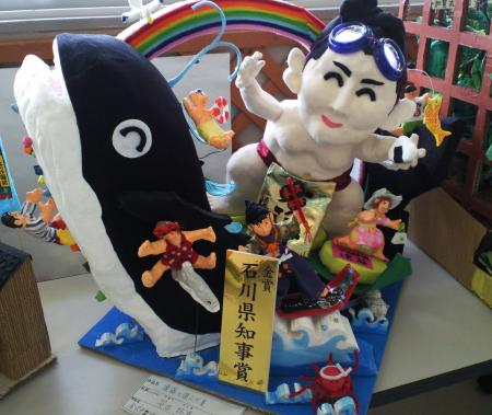 石川県知事賞(26.10.10)