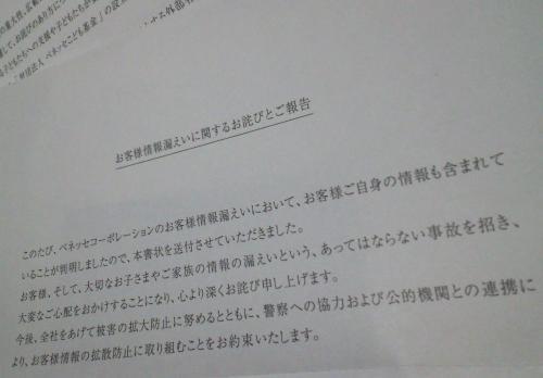 お詫びとご報告(26.10.16)