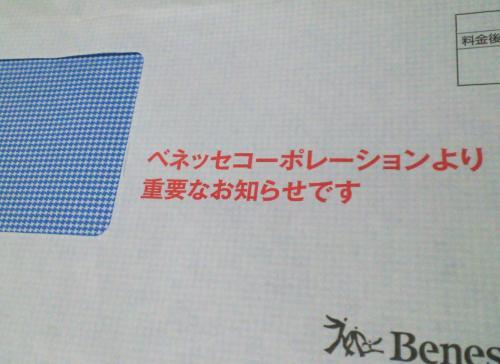 重要なお知らせ(26.10.16)