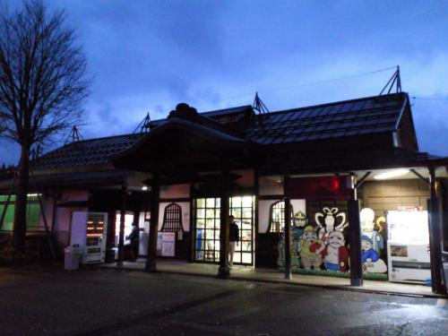 JR飯山線飯山駅(26.11.6)
