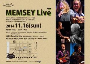 MEMSEY Live