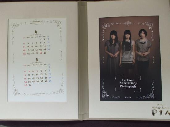 perfumeカレンダー01