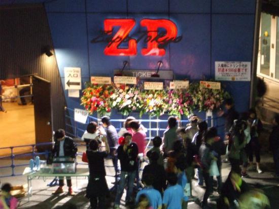 ZEPP東京05