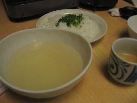 クエ鍋〆の雑炊セット 魚ノ介+021