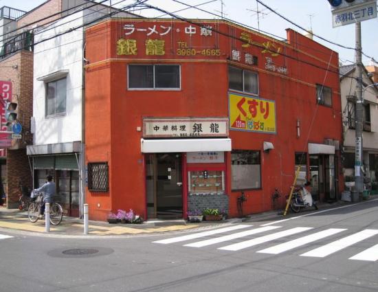 銀龍10-04-06