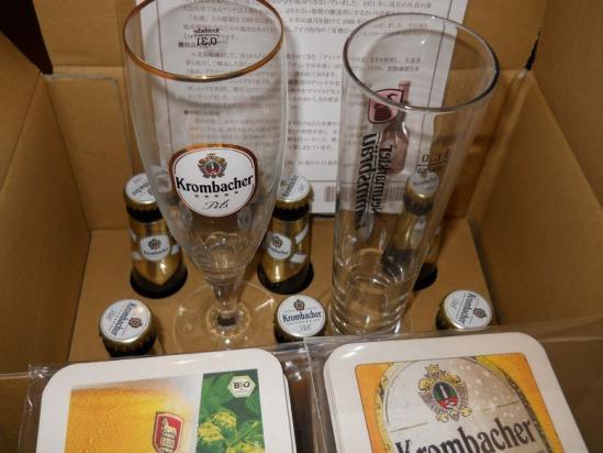 ドイツビール紀行02