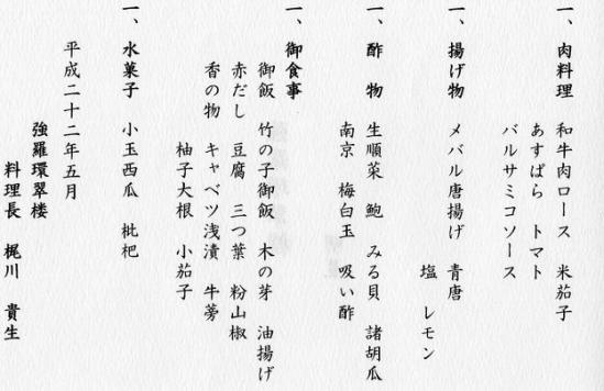 img008 (2)