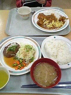 青学 学食