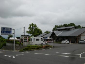 福島 玉川村 道の駅