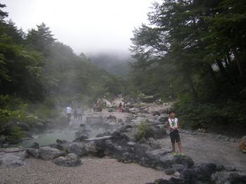 草津 西の河原