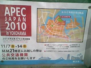 ImageAPEC.jpg