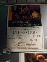 100515-11.jpg