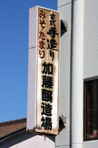 101108a-3.jpg