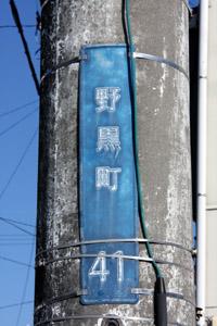101213-1.jpg
