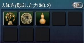 0201 11