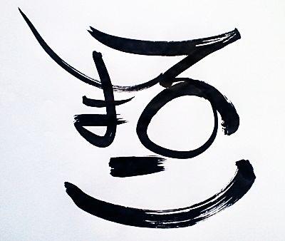 33333.jpg