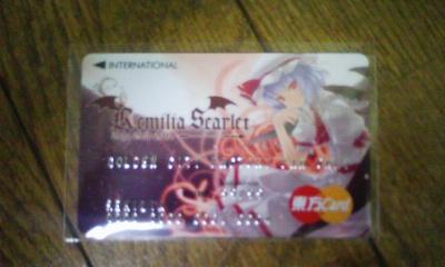 remi card