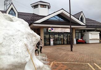 サービスエリアの雪