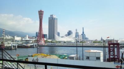神戸で観光