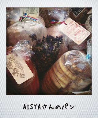 AISYAさんのパン