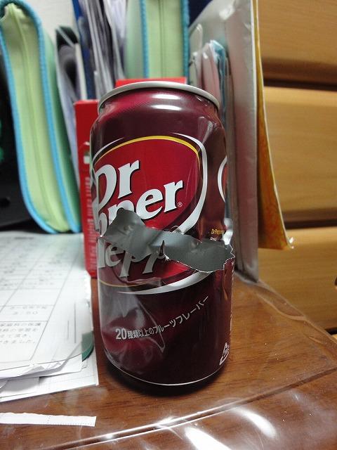 アルミ缶(4発)