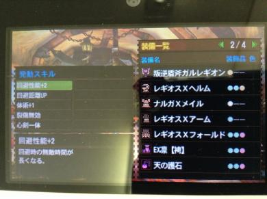 MH4G①