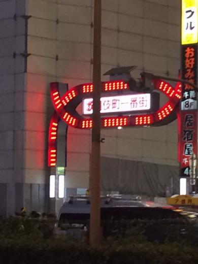 12/12東京⑤