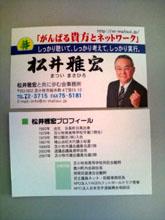 20110129135320.jpg