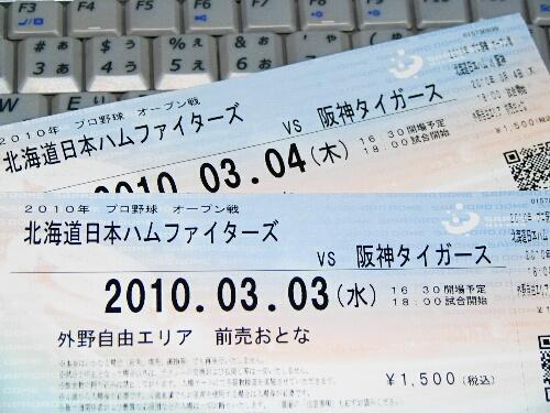 2010-02-24.jpg