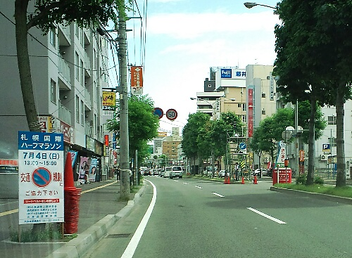 20100704.jpg
