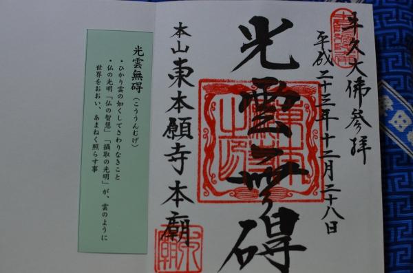 001_20120127191846.jpg
