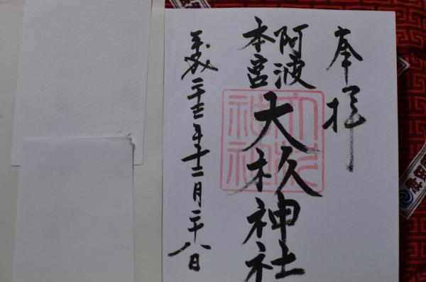 002_20120127191846.jpg