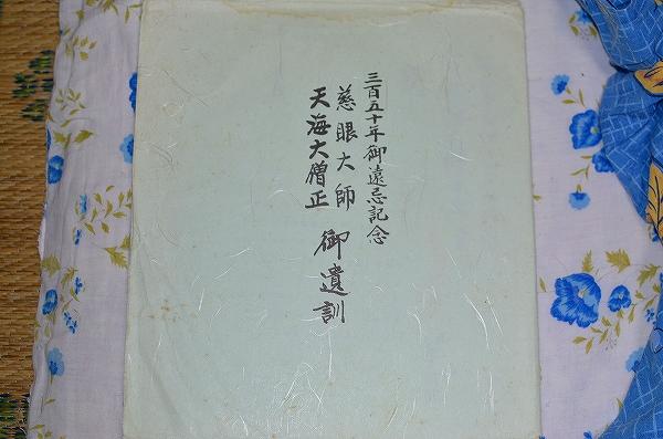 003_20111005202917.jpg