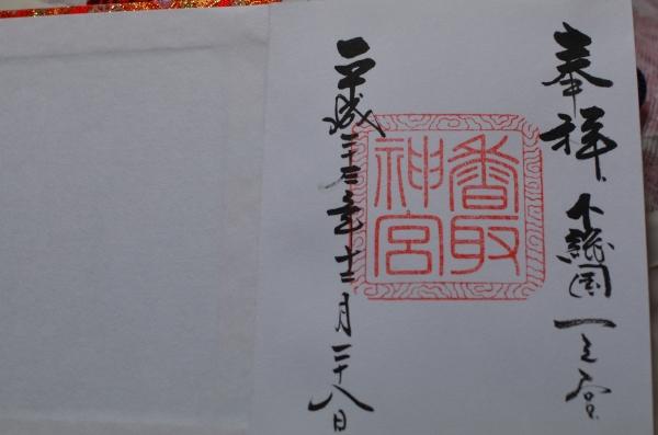 004_20120127191846.jpg