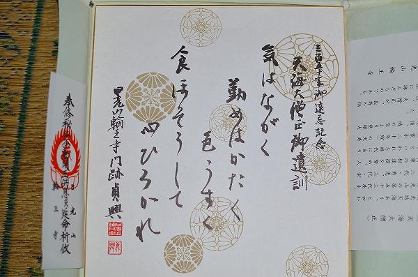 005_20111005202918.jpg