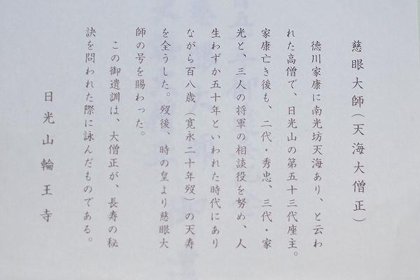 009_20111005202918.jpg
