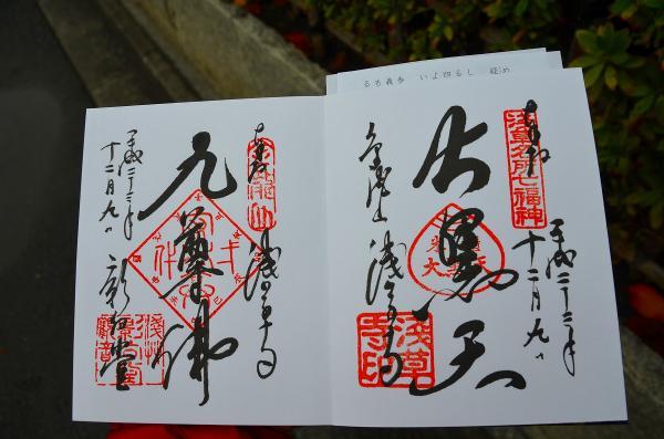 032_20111210190510.jpg
