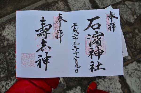 114_20111216224719.jpg