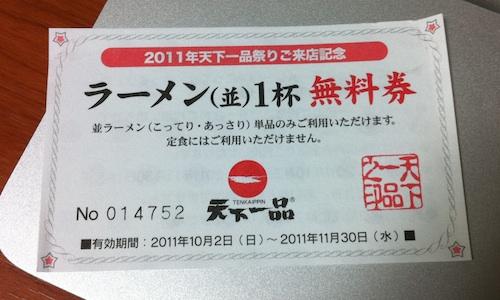 20111001-2